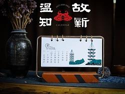2019台历日历创意独特伴手礼福建泉州红砖设计款