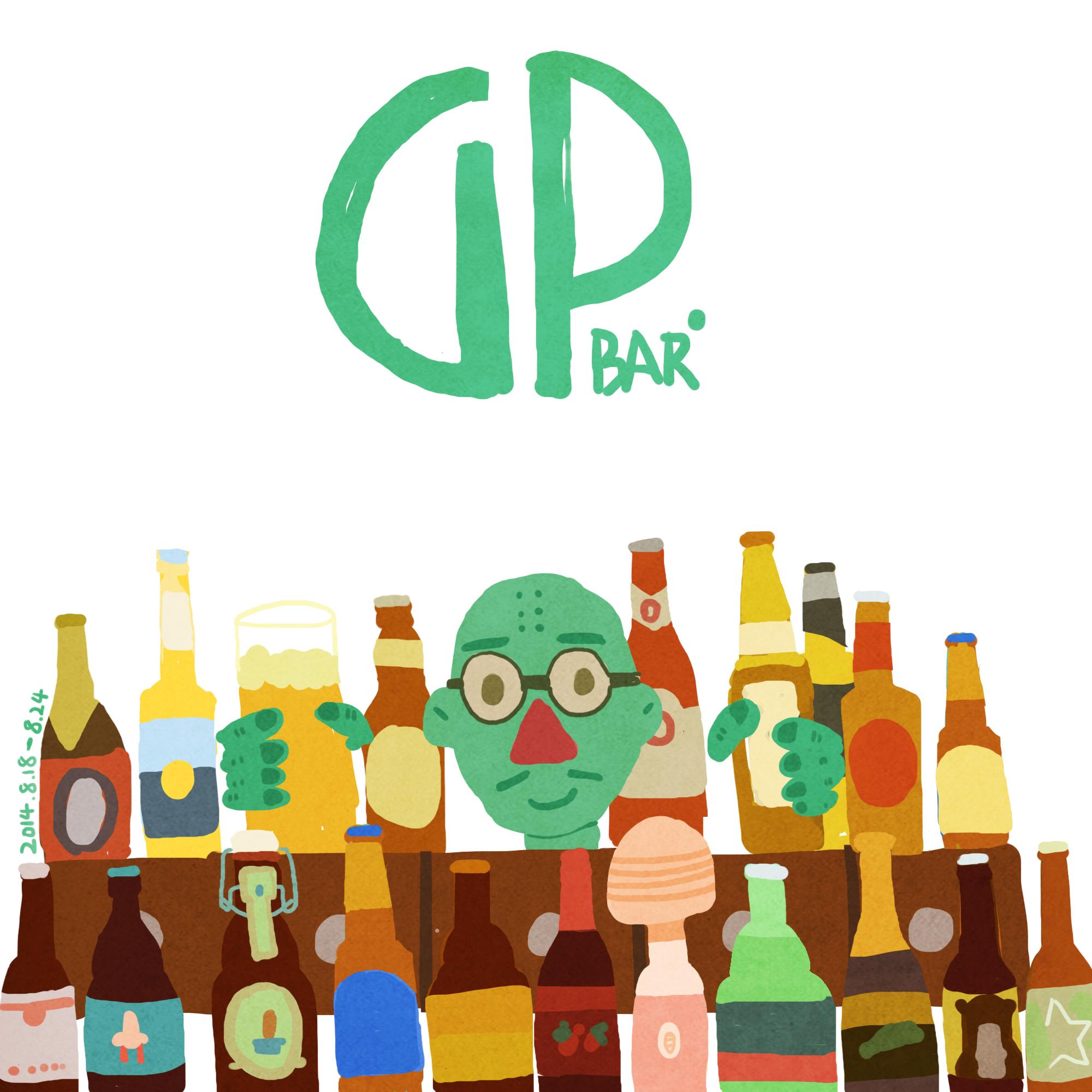 色食品店名_朋友开的酒吧,名字叫 绿色皮卡酒馆 .