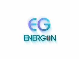 艾诺冈energon企业形象标志-源艺设计