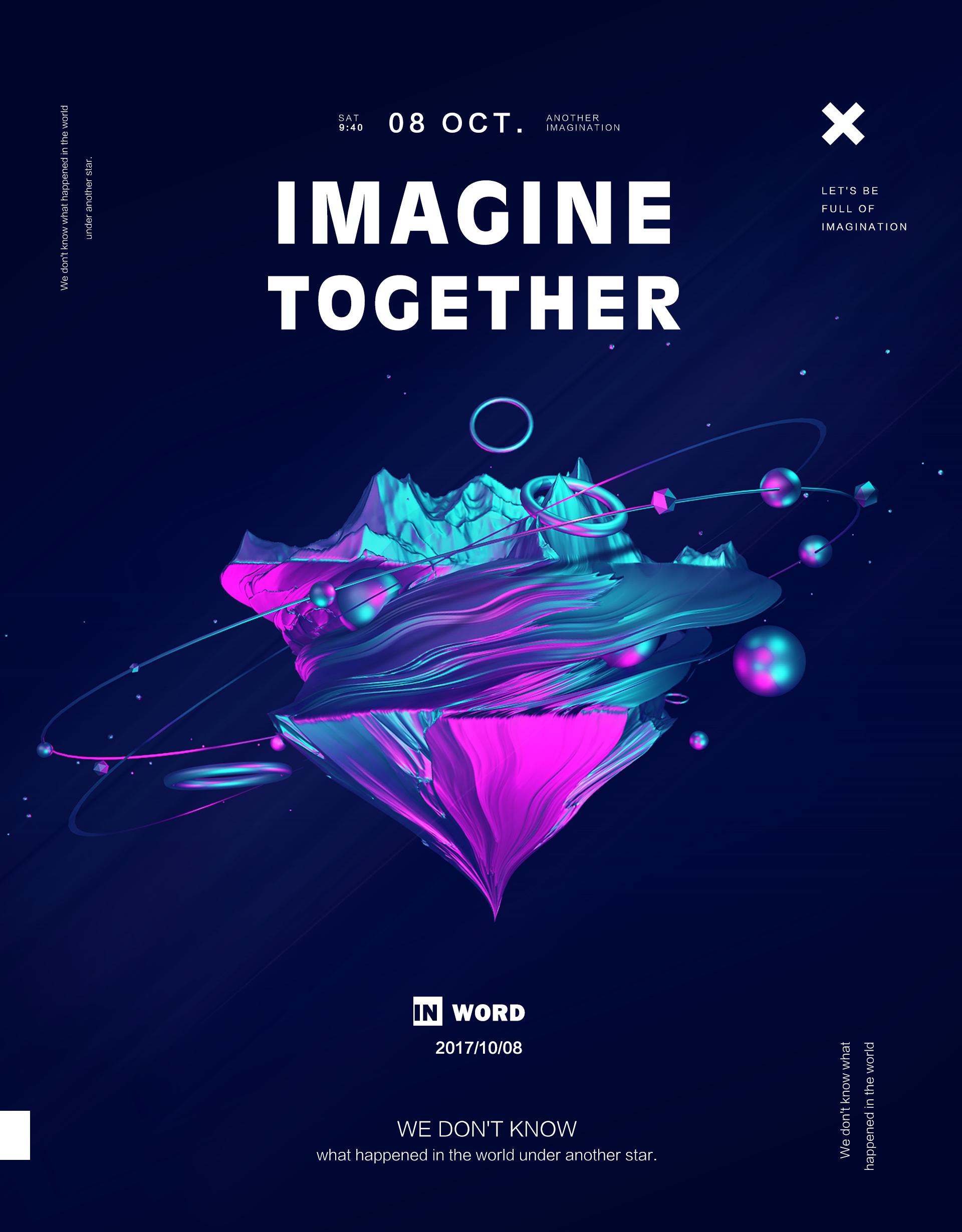 三维创意图形设计-星辰山系图片
