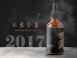 2017包装设计合集