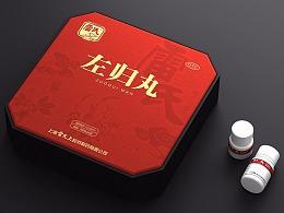 药品包装设计|板蓝根包装设计|左归丸包装设计|礼盒