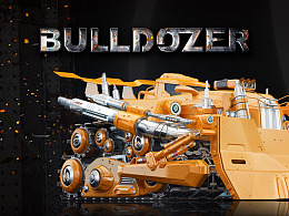 BULLDOZER  VEHICLE