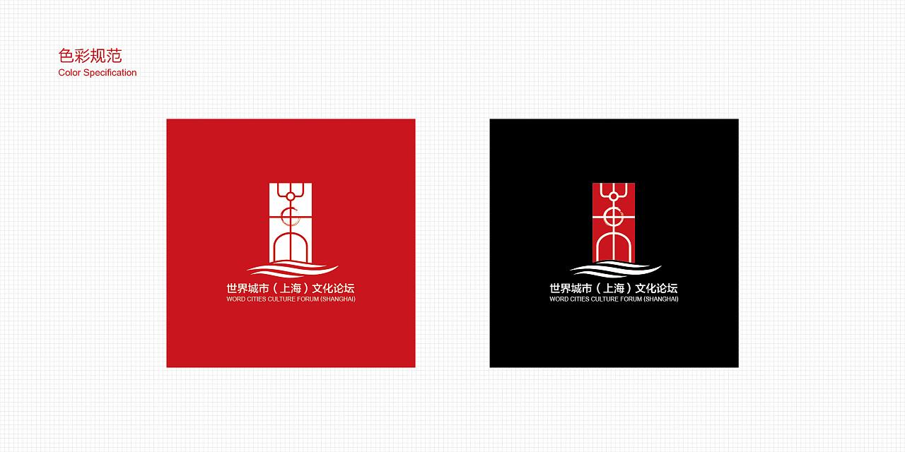 中式标志图片
