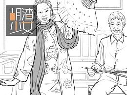 """春节期间,外公外婆来了场价值7000的线上""""春晚"""""""