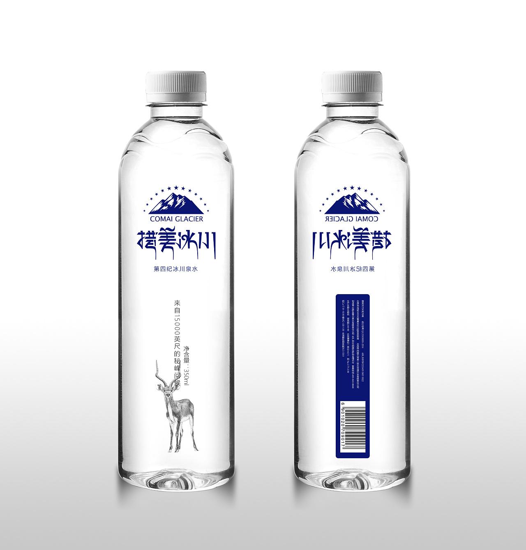 万城文化:措美冰川-成都矿泉水包装设计
