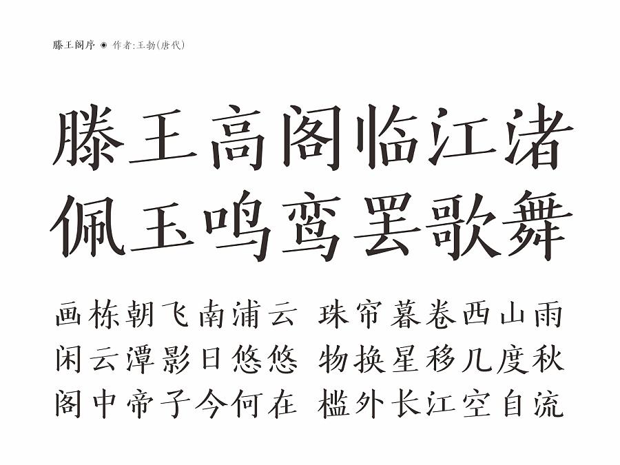 查看《深圳华思品牌设计作品(原刘永清设计)》原图,原图尺寸:1500x1125