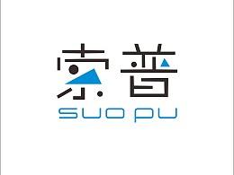 索普标志设计