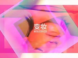 中华城美妆节闭幕式