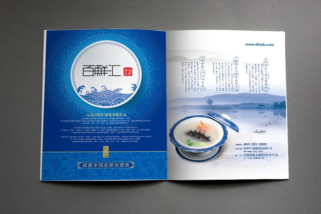 包装 包装设计 设计 1063_709图片