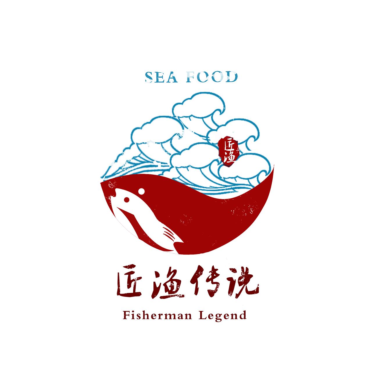 一家海鲜店铺的logo设计,采用了鱼,碗和海的感觉,增加了一些做旧的图片