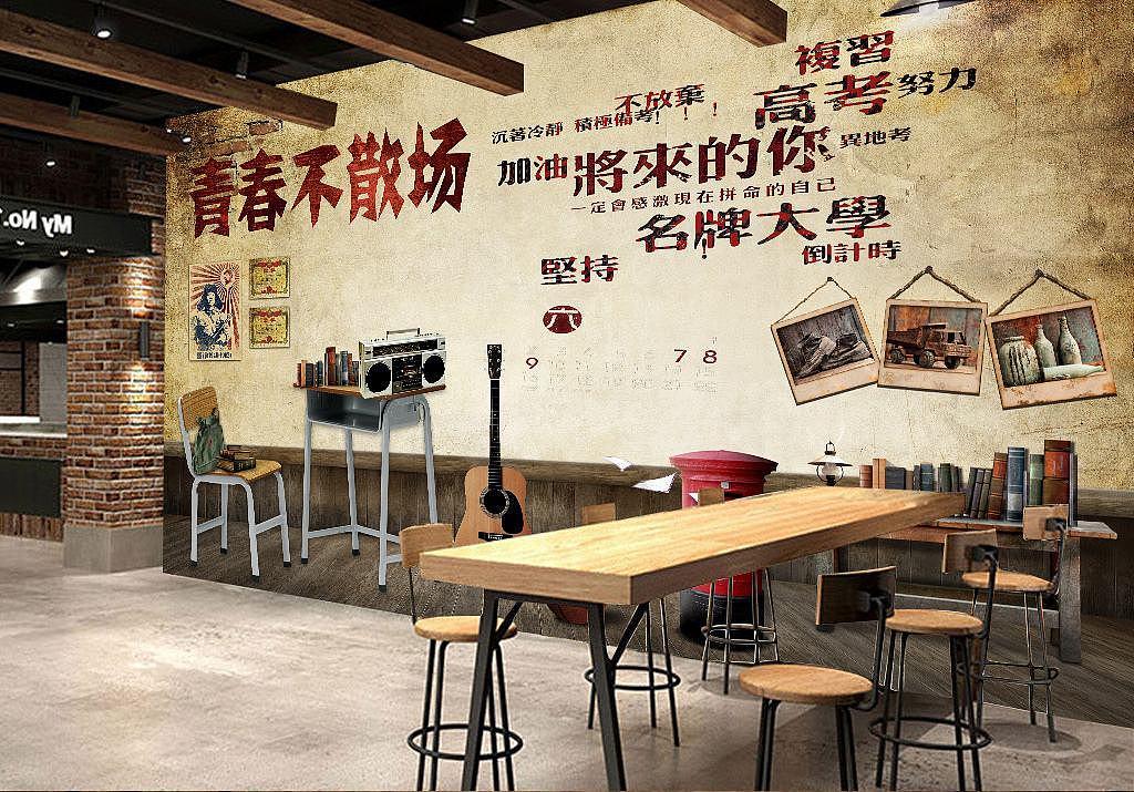 重庆店铺装修设计效果图/主题餐厅装修公司