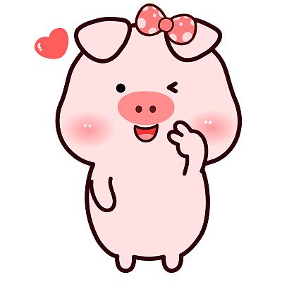 小笨猪头像微信头像小笨猪情侣表情微博表情包可爱图片