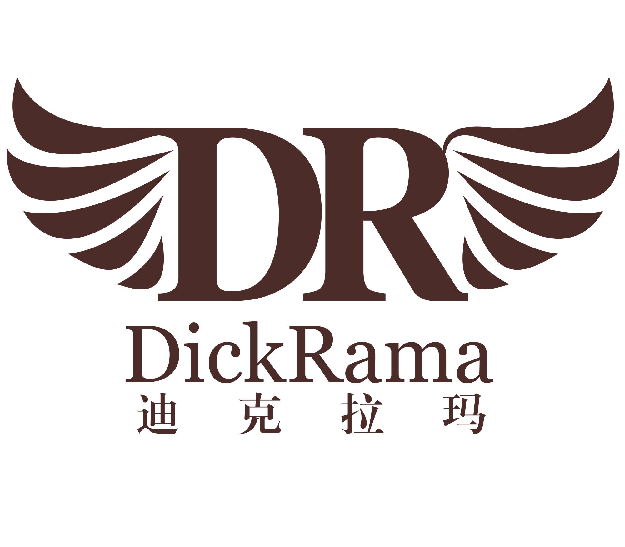淘宝男装 迪克拉玛logo设计图片