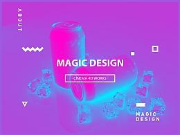 MAGIC-2017年部分作品集合