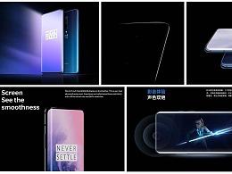 OnePlus 7Pro网站设计
