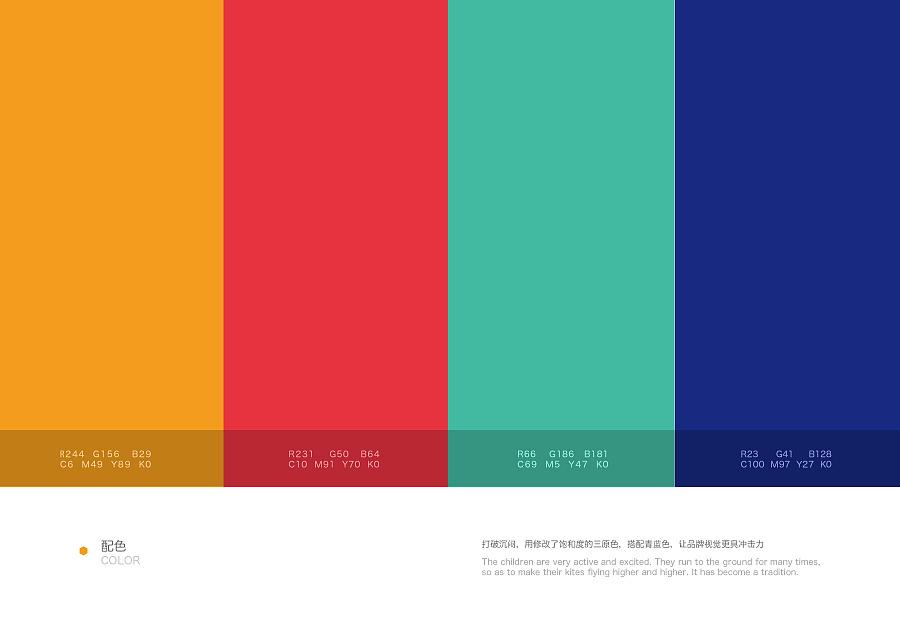 查看《【图案设计】 「 拧蜜 」包装插图设计》原图,原图尺寸:3507x2480
