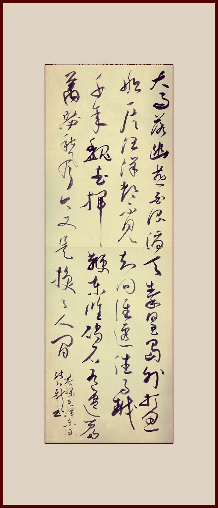查看《弘新十月书法展》原图,原图尺寸:700x1634