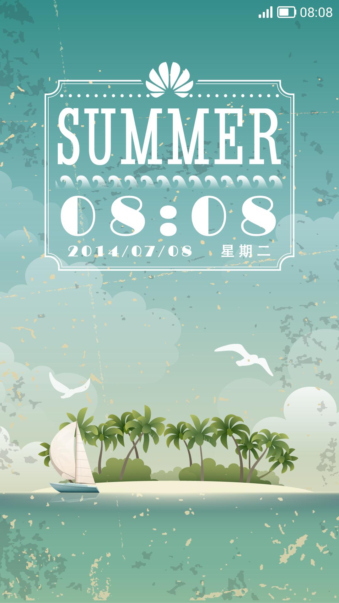 summer 五重奏乐谱