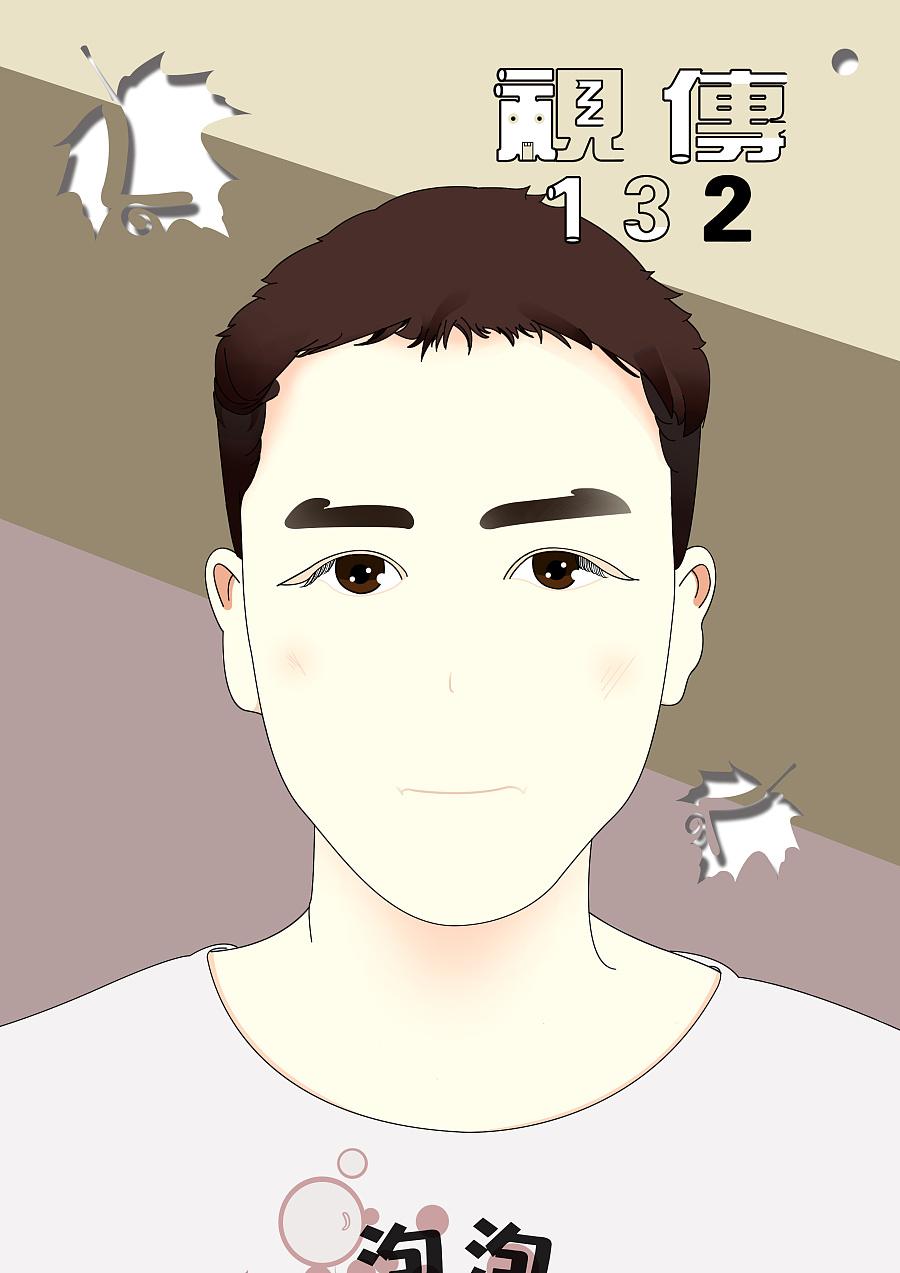 插画头像(男生)图片