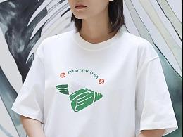 【神兽堂-天津风物】端午限定-粽子版(预售款)