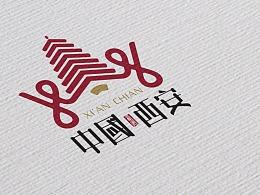 西安城市形象logo设计