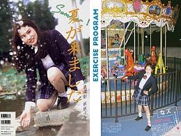 【日系写真集】欣子的夏日