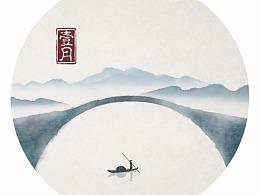 一年四季·十二月份——水墨中国风禅意插画