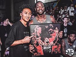 NBA邁阿密熱火隊韋德籃球插畫美漫卡通中國行以德服人