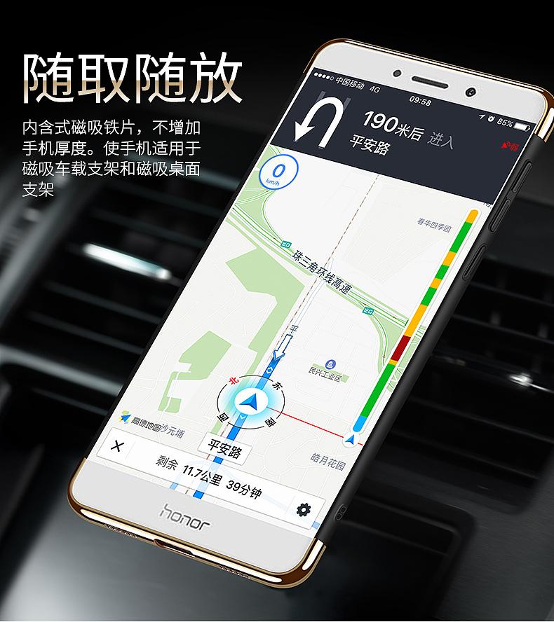 华为荣耀6X三合一手机壳