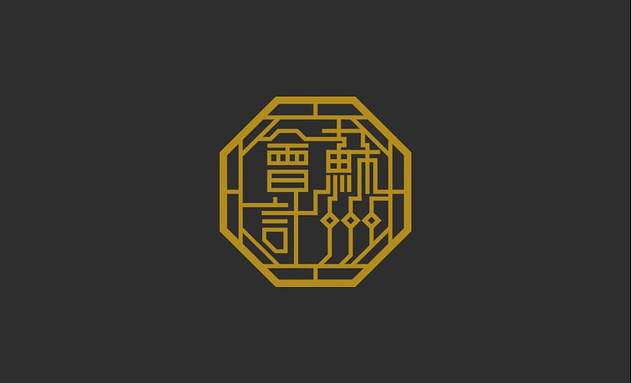 苏州会计行业协会——logo设计