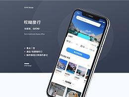 哎呦旅行UI设计