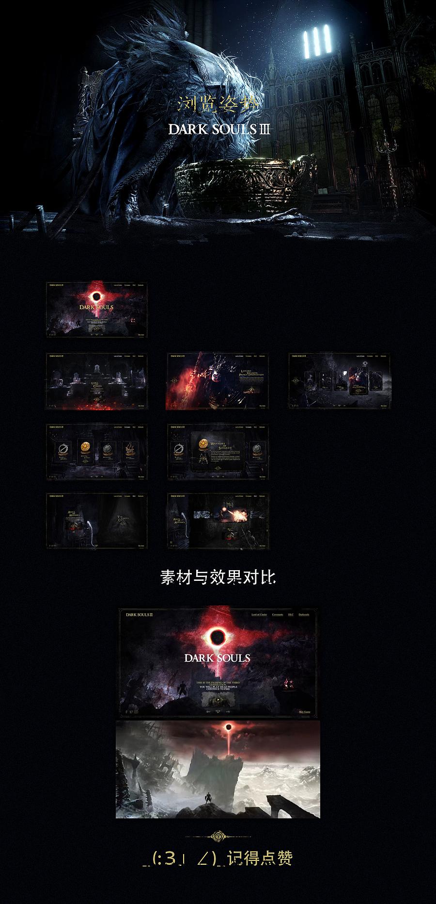 查看《【黑暗之魂3】Dark souls 3》原图,原图尺寸:1366x2828