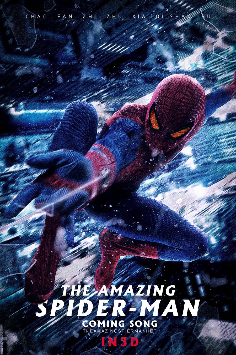 蜘蛛侠英雄归来图片