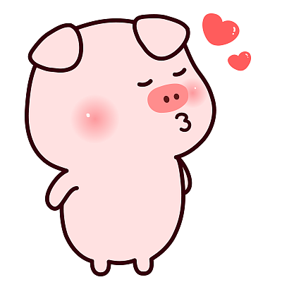 小笨表情像微信头像小笨猪马路猪头gif图两搞笑情侣过人1图片