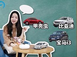 新车宣传视频