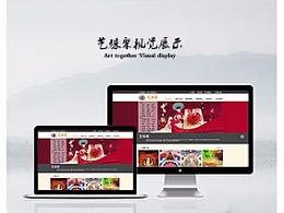 小组项目Web端