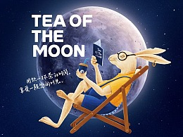 蓝色盛火揽月入茶连锁项目亮相落地!