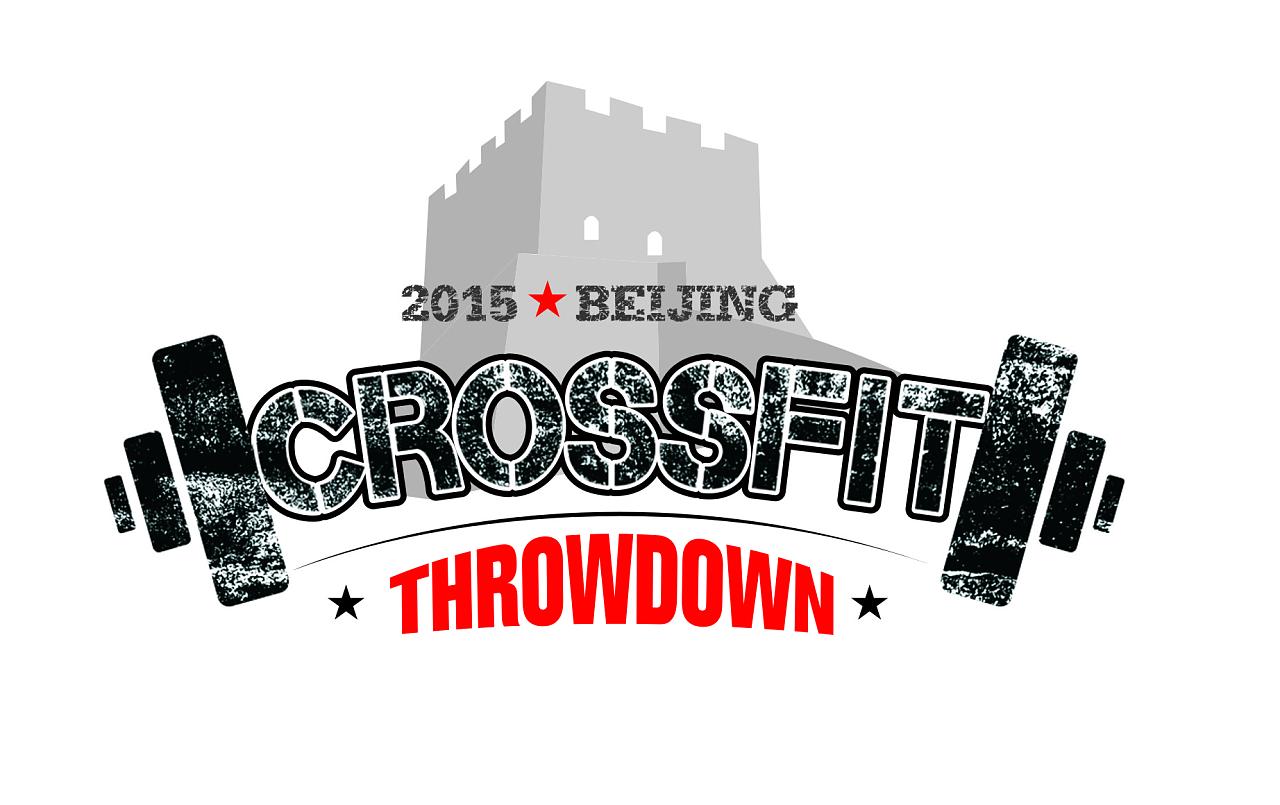 为北京crossfit成立一周年设计的活动logo图片