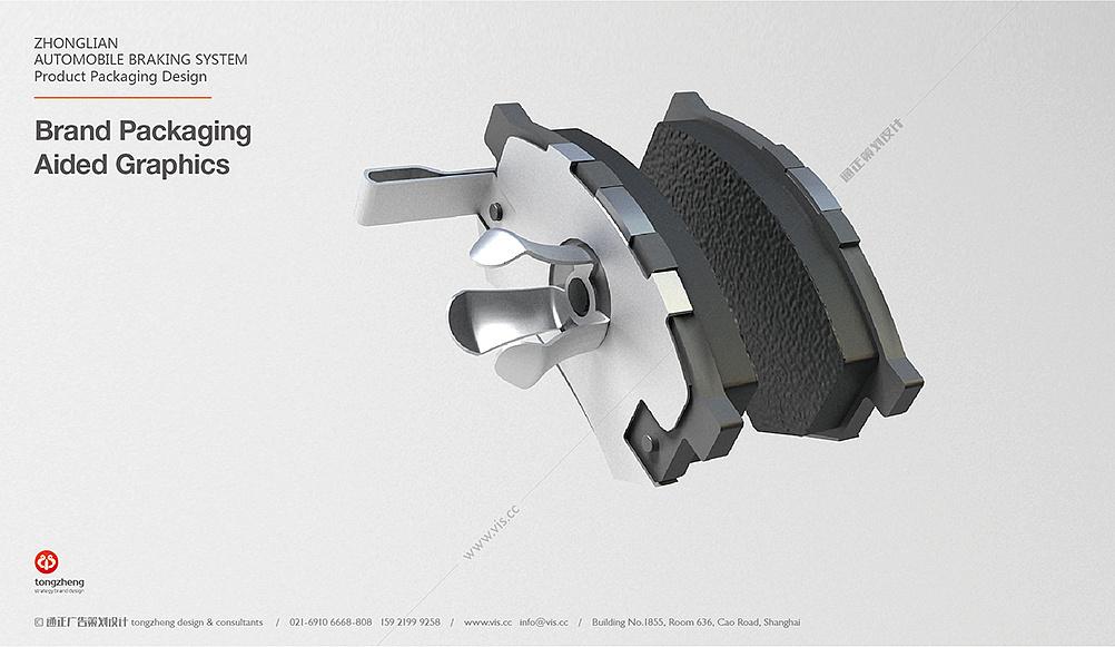 让你领略真正的高端汽车制动系统刹车片包装设计,汽配图片