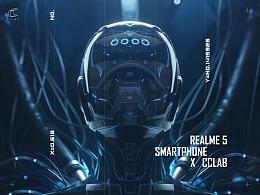 Realme 5 外观宣传短片