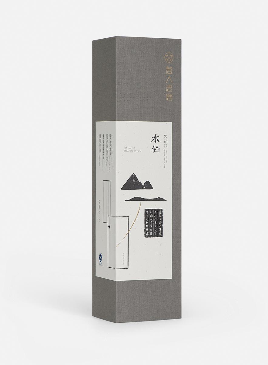 查看《之间设计-茗人名岩-茶包装设计》原图,原图尺寸:884x1200