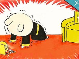 冷国漫画连载—第十五话
