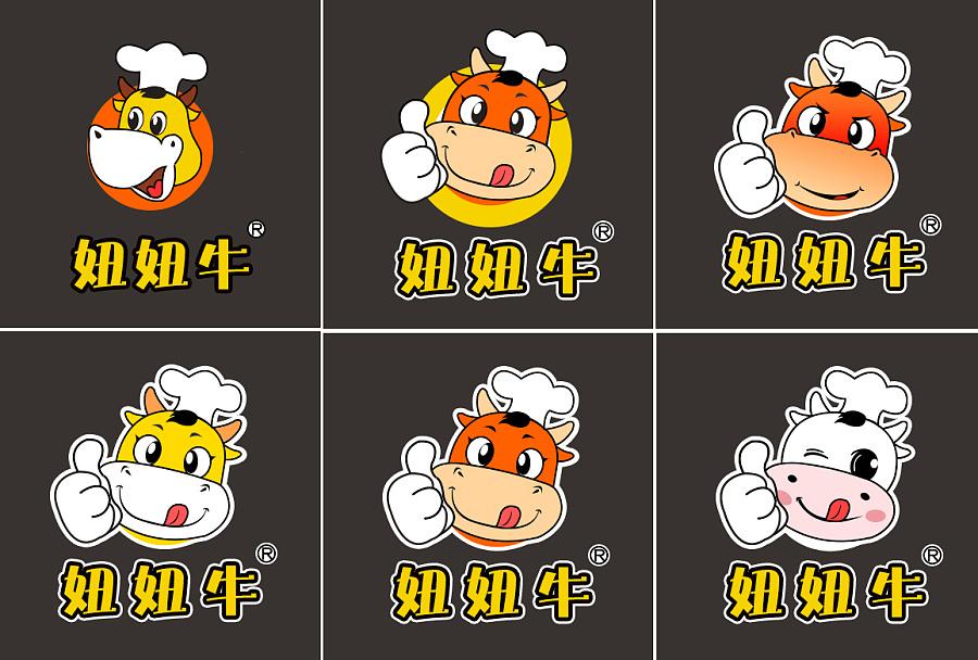 牛肉干logo/卡通牛logo设计