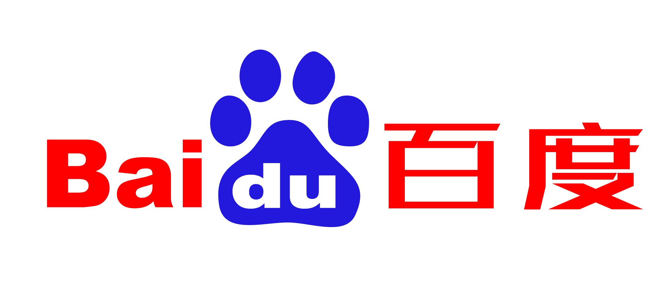 临摹百度logo图片