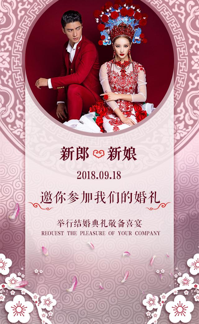 婚礼请柬模板封面|dm/宣传单/平面广告|平面|zx婷