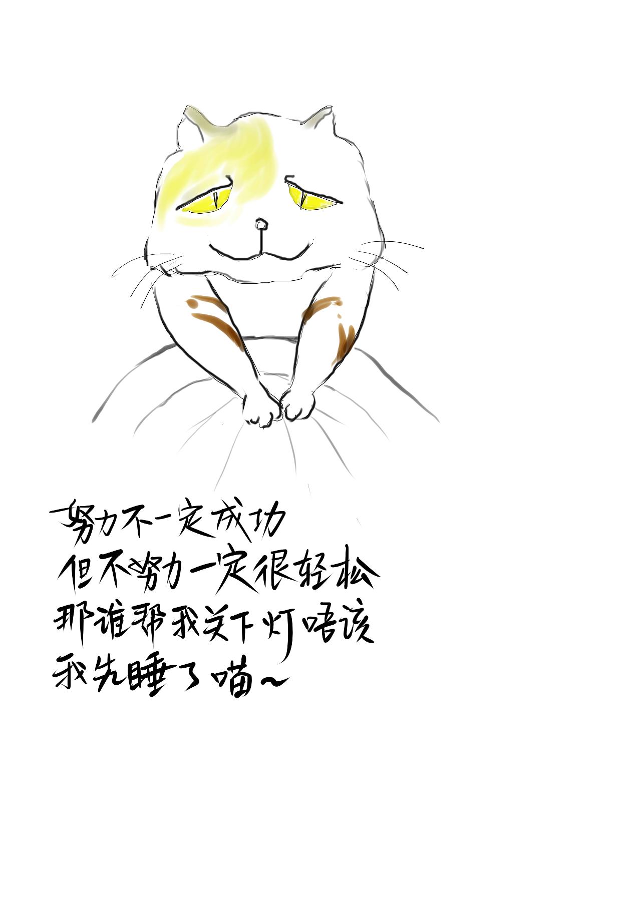 卡通猫爪怎么画