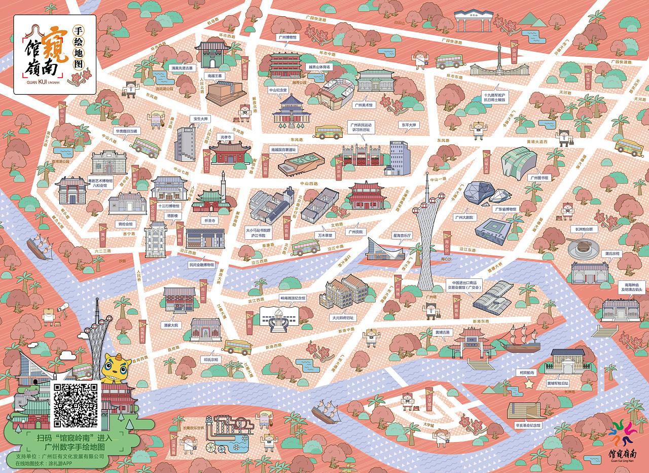 馆窥岭南-手绘城市地图-扁平