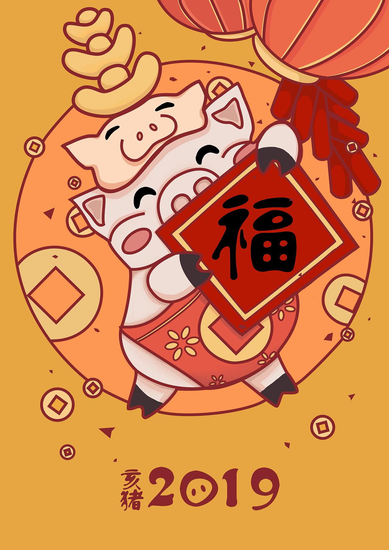 2019年即将来临,可爱小猪来送福啦,用手绘
