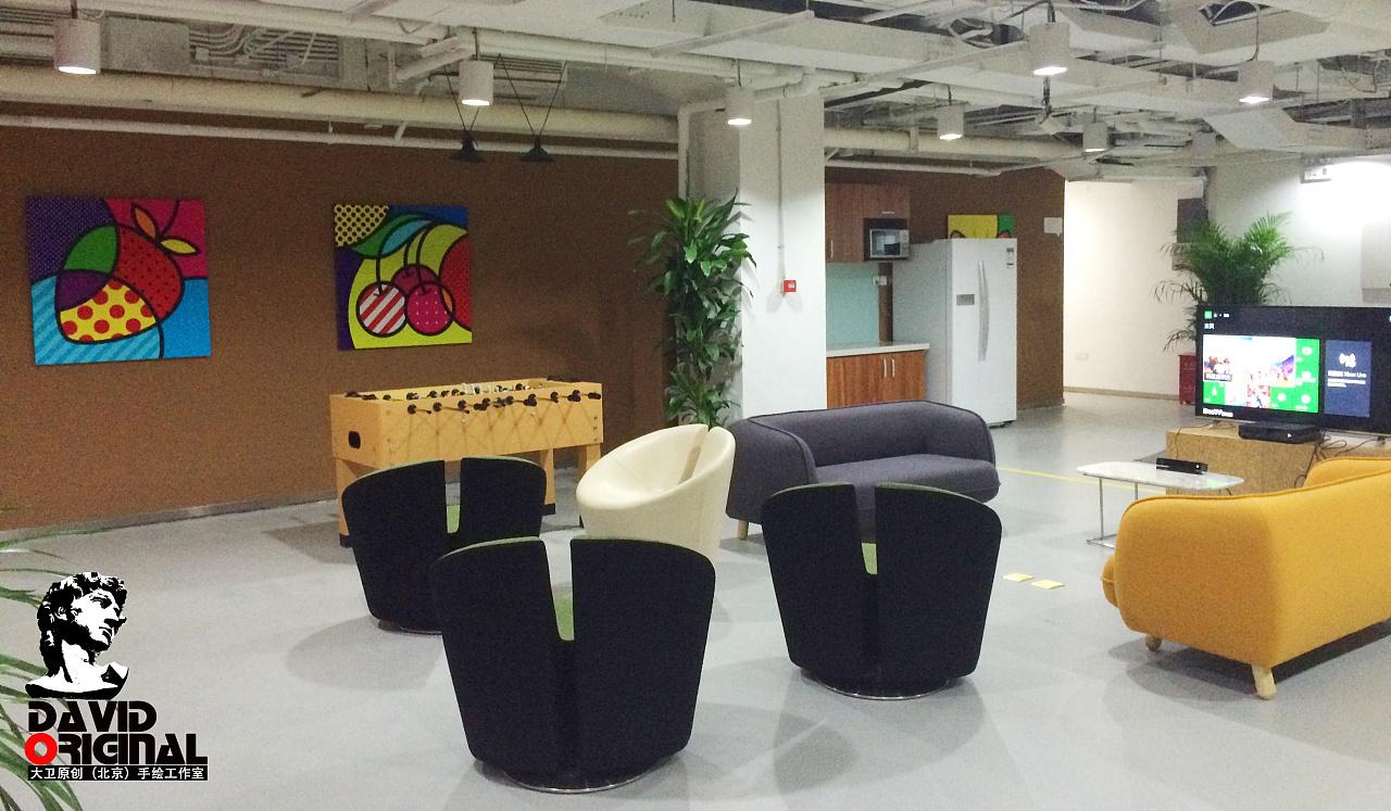 大卫原创(北京)手绘工作室携手优客创业工厂,打造创业者办公新环境